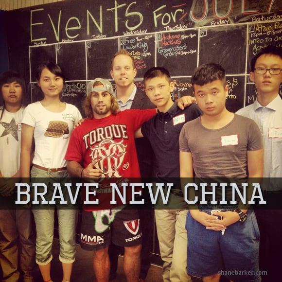 Brave New China