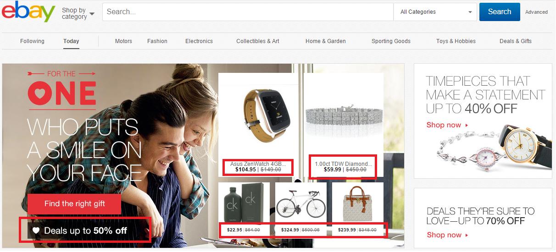 Desire principle ebay eCommerce Optimization