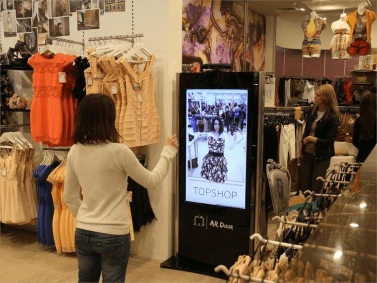 Stylus AI in Digital Marketing