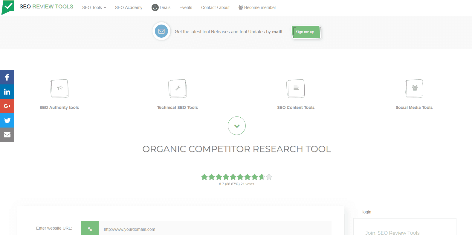 SEO Review Tools Competitor Analysis Tool
