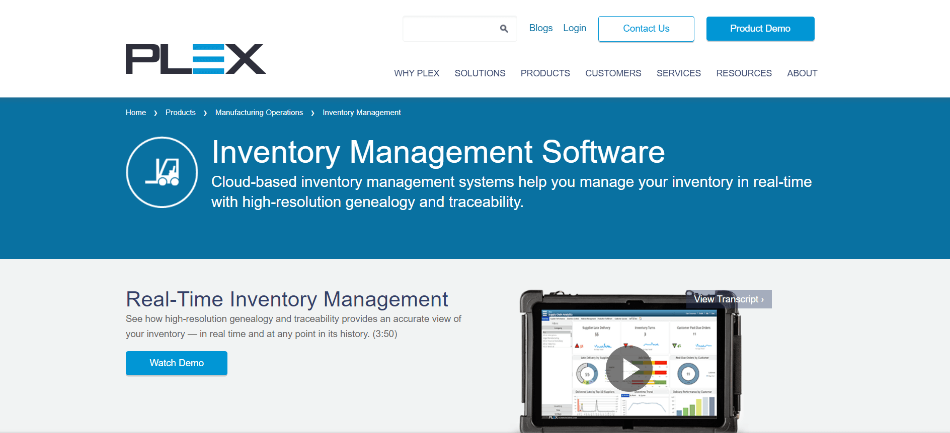 plex inventory management software